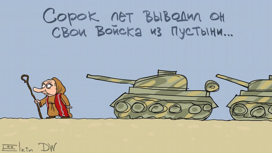Путин приехал вчера на базу Хмеймим и объявил о выводе российских войск из Сирии. Кажется, где-то мы это уже слышали, считает @Sergey_Elkin Другие карикатуры смотрите на сайте https://t.co/n7u0C1tLa5
