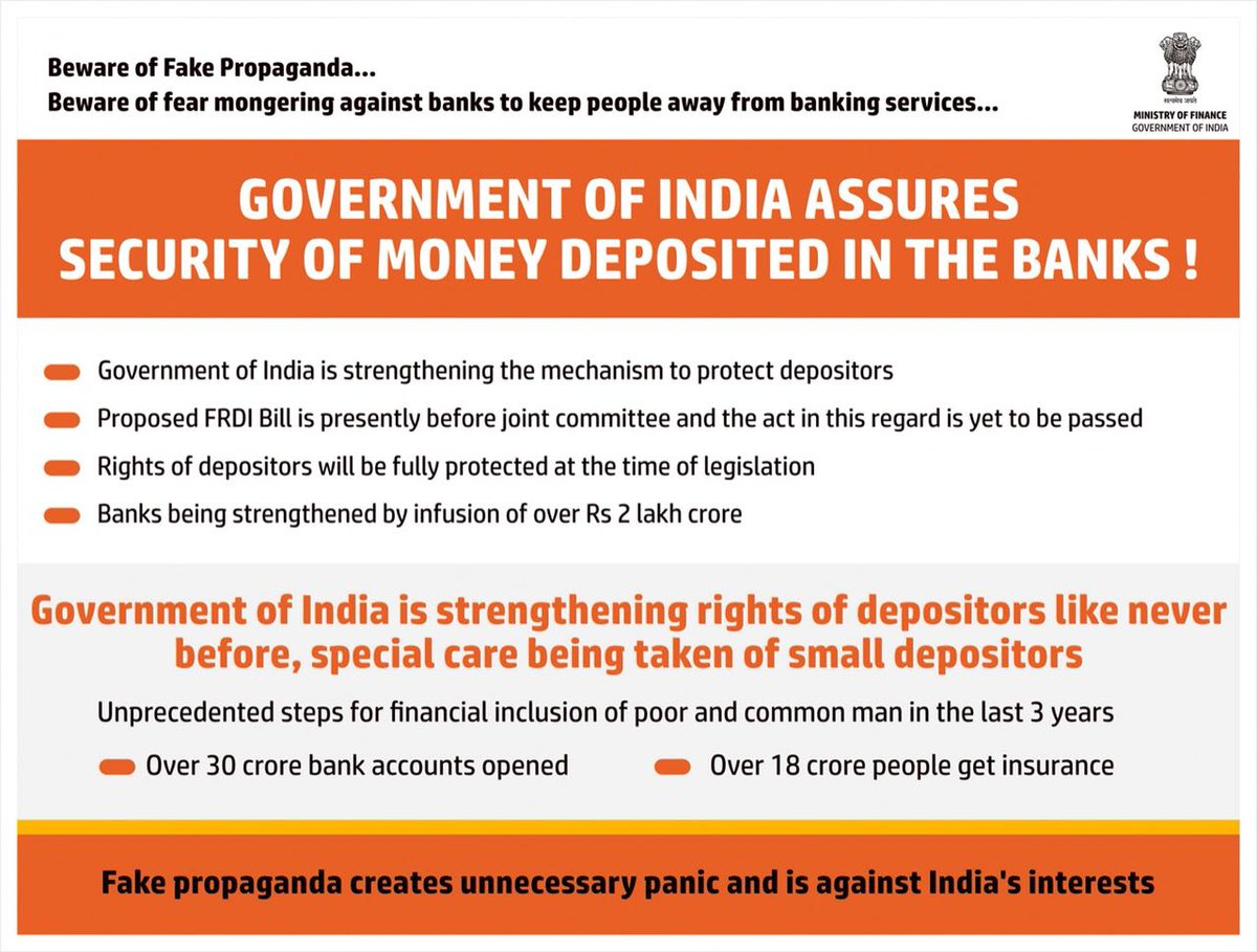 Beware of fake propaganda around proposed FRDI bill and fear mongering against banks to keep people away from banking services. Government of India assures security of money deposited in the banks.