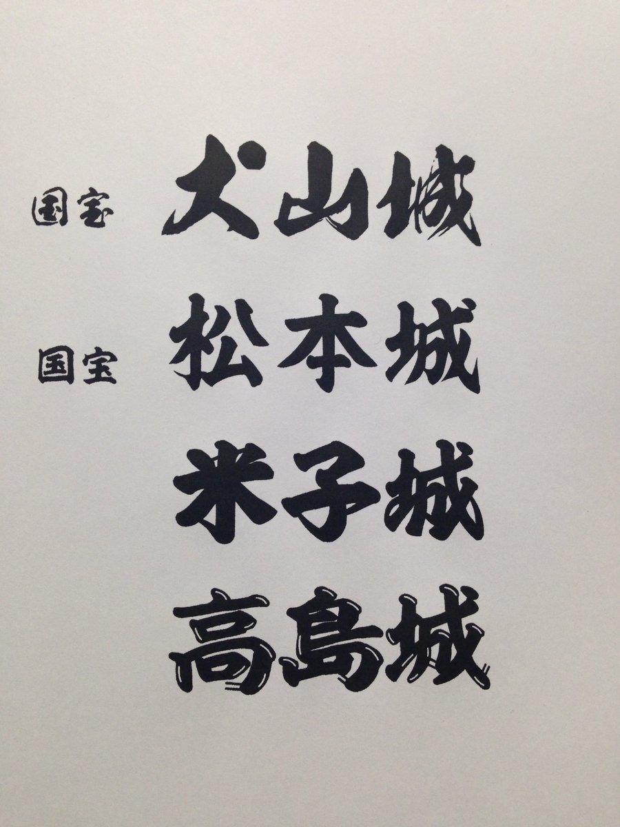 かわいい 文字 フォント