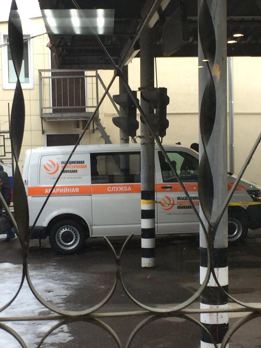 Мосэнерго аварийная служба телефон москва