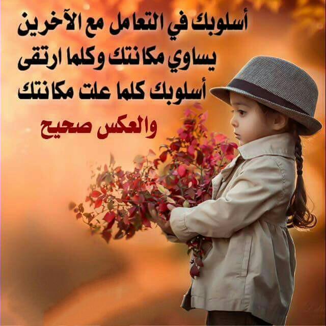 #قروب_الخير_للدعم  #دره_عربهم_لدعم  #رما...