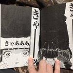 漫画のコマが真っ黒!?!? 『殺戮モルフ』2巻のあるシーンへの修正が前代未聞!
