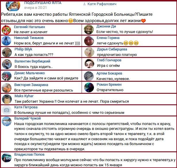 Оккупанты захватили в Крыму 4 тыс. предприятий, убытки более 1 трлн грн. Украина уведомила об этом Международный уголовный суд, - Луценко - Цензор.НЕТ 975