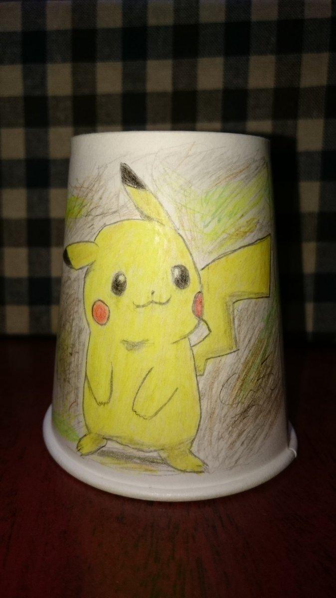 また紙コップに絵を描かなければならなくなったので、今度はピカチュウ描いてみました...