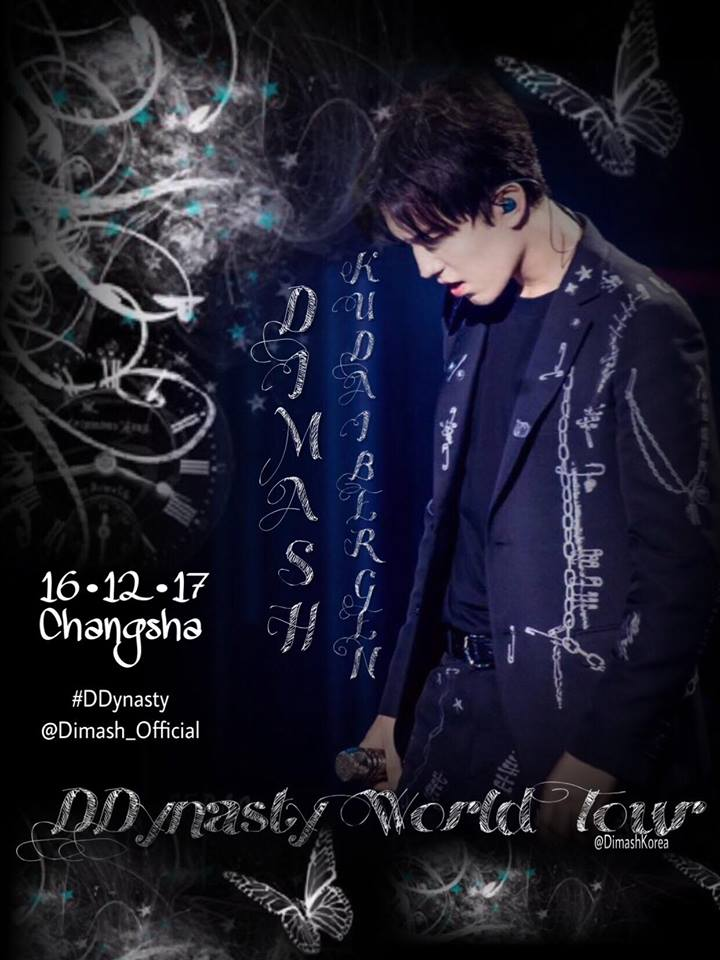 I would like to travel on the concert  #TravelTuesday to hear Dimash #dimash #DimashKudaibergen  sing #TuesdayTunes   #TopicTuesday   * #TuesdayTrivia in Changhsa #Changhsa #DDynasty  #WorldTour<br>http://pic.twitter.com/j5tqsq6kHr