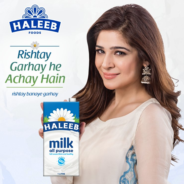 haleeb foods limited Page -1 haleeb foods limited pakistan is the world's fifth largest dairy industry in the world and cheaper than many developed countries in the world like australia and america so there is a tremendous amount of opportunity for firms to excel in this industry.