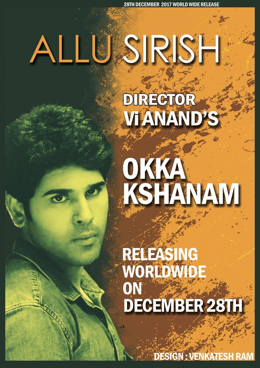 #Okkakshanam Latest News Trends Updates Images - TeamSirish