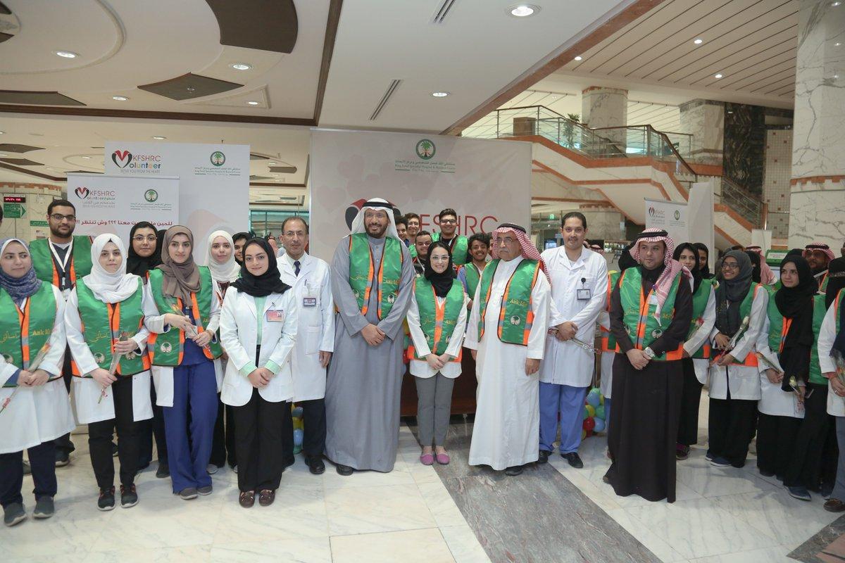 معالي د.ماجد الفياض @Malfayyadh يدشن انطلاق برنامج #التطوع في #مستشفى_الملك_فيصل #التخصصي تحت شعار #نخدمكم_من_القلب https://t.co/LHxEOzd44i