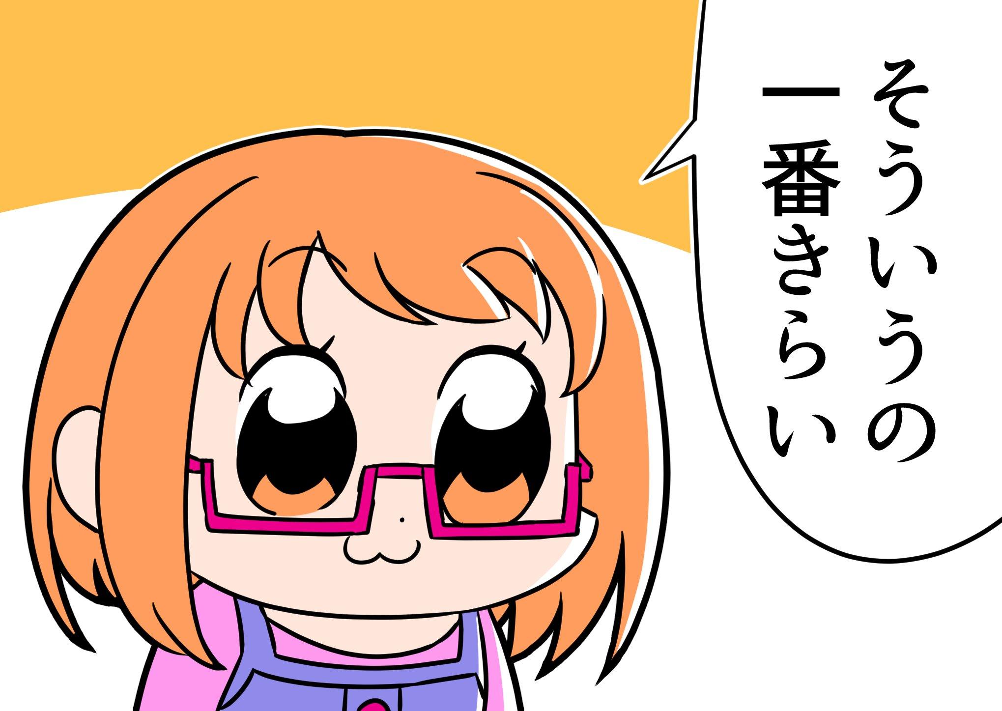 佐藤ヤス (@yasu_satohE7)さんのイラスト