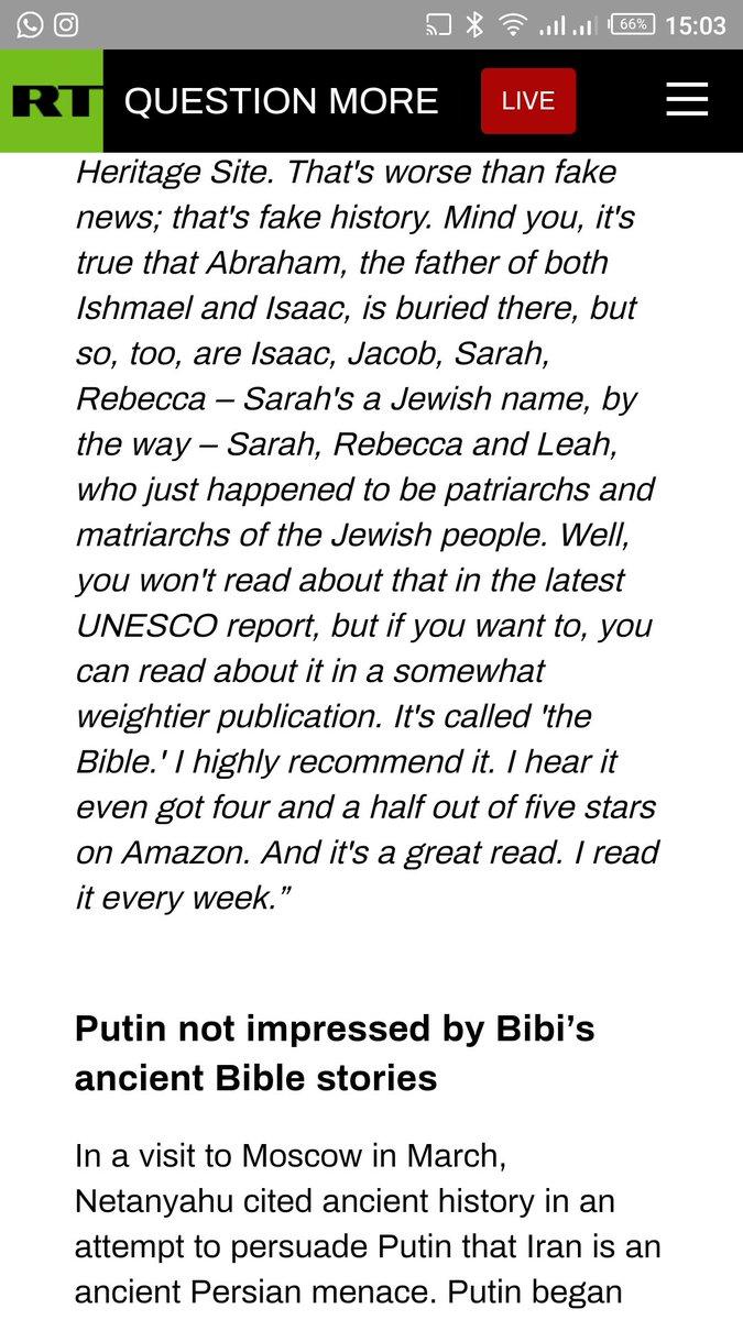 Sites bible