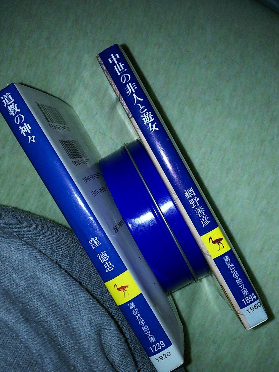 ニベア青缶、猫さま達に倒されてた本と本との隙間に落ちていた。講談社学術文庫のような色しやがって。