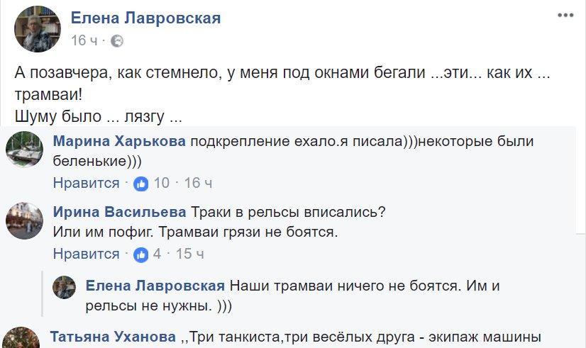 """Калорадские """"трамваи"""""""