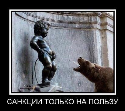Держдеп США в лютому надасть доповідь про зв'язки олігархів РФ із Кремлем для подальшого тиску на Росію, - Мітчелл - Цензор.НЕТ 5665