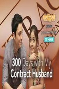 300 Days with My Contract Husband