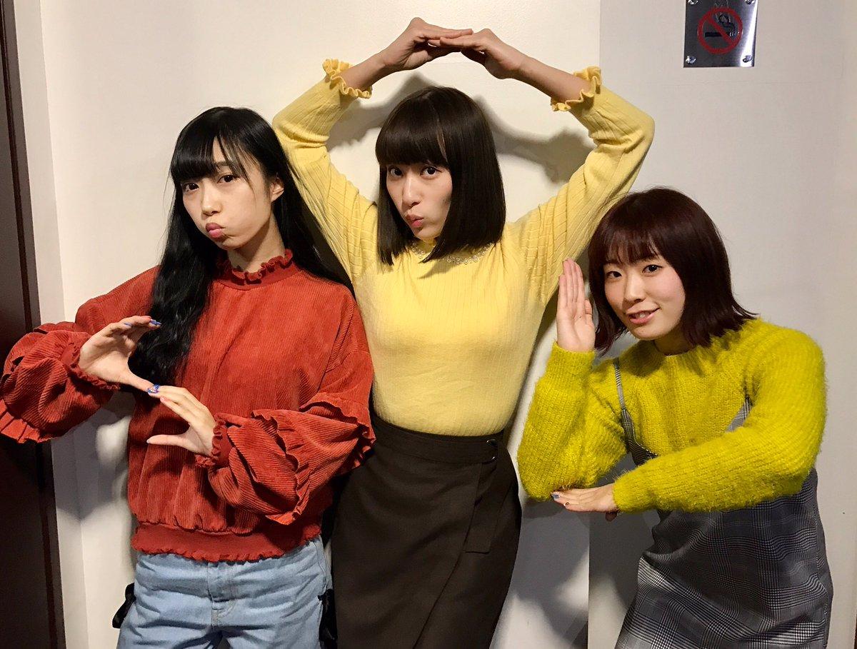 TOKYOFM「SCHOOL OF LOCK!」お聞き頂いた皆さまありがとうございました♪ #lovelive  #SOL