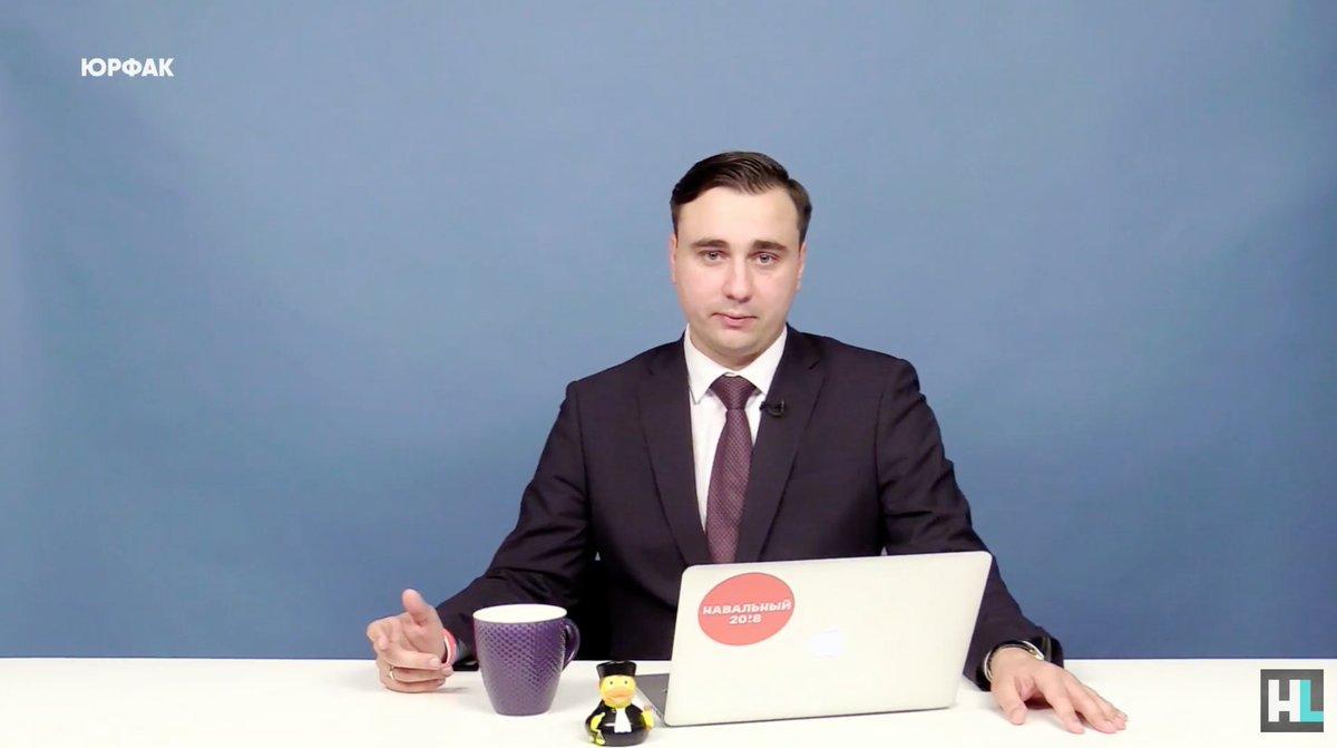 Как пройдёт выдвижение Навального, отличный праздник в Красносельском районе Москвы и очередное доказательство бесполезности Роскомнадзора: #Юрфак https://t.co/tYuCZDtaR2