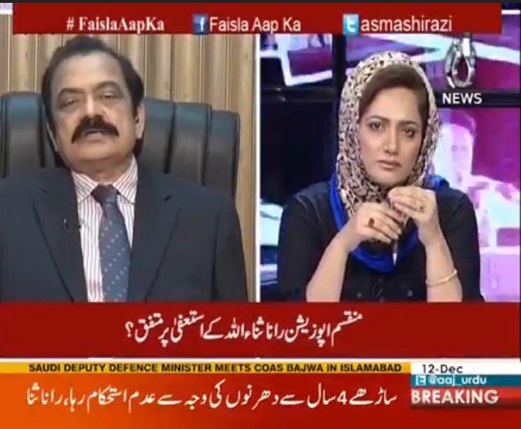 Aaj news in urdu live