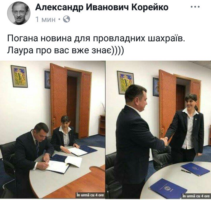 Громадські організації та депутати просять українську діаспору допомогти в створенні Антикорупційного суду - Цензор.НЕТ 2529