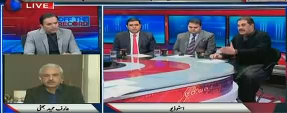 Off The Record - 12th December 2017 - Will More PMLN Members Resign thumbnail