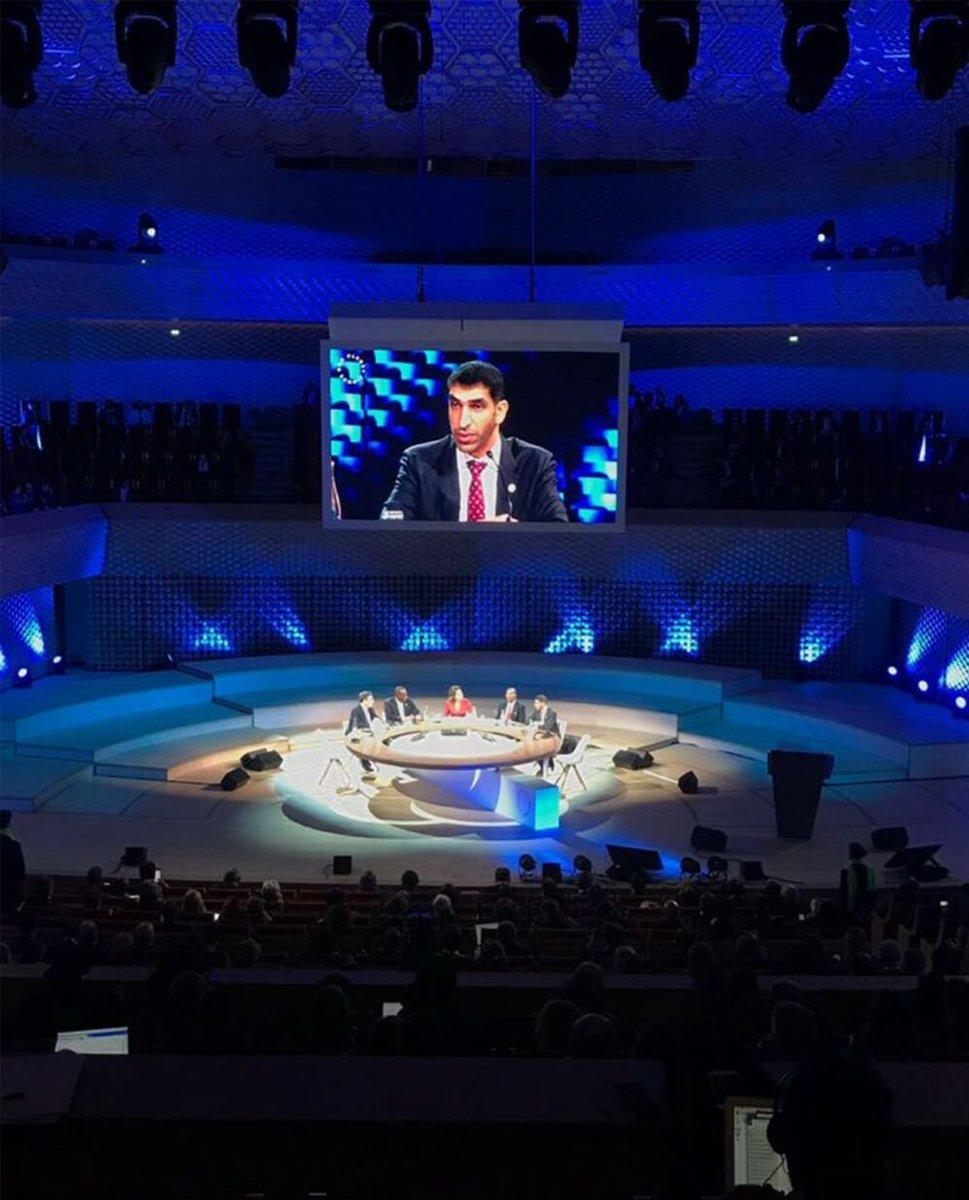 #الإمارات تشارك في قمة «#كوكب_واحد» http...