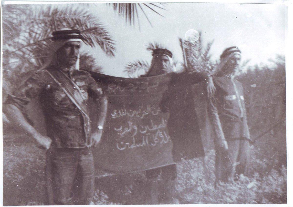 جيش #البحرين  لتحرير #فلسطين  عام 1948 ب...