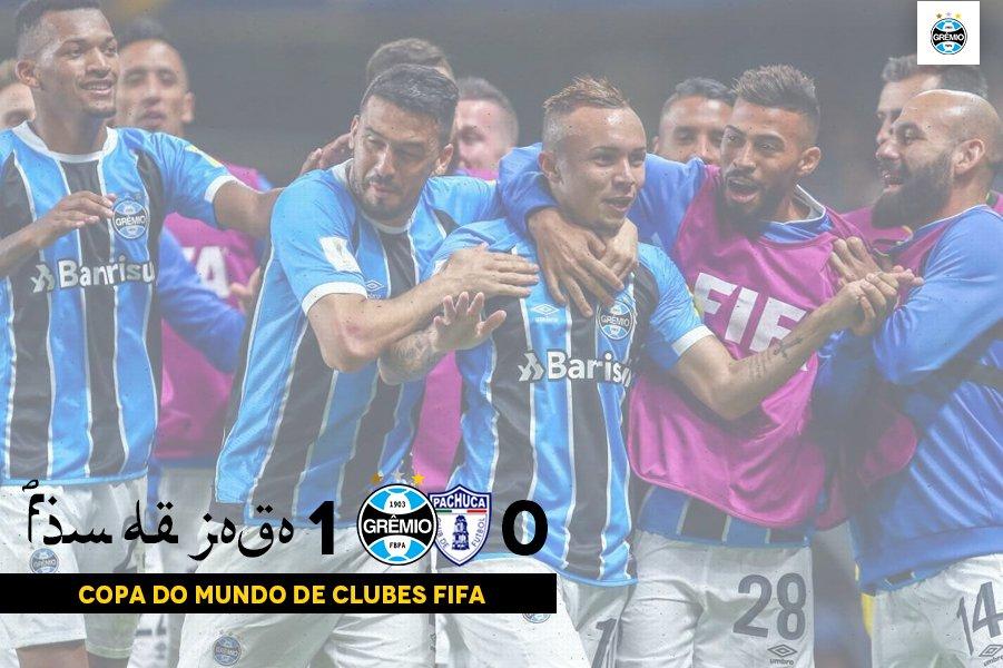 Fim de jogo: Grêmio 1x0 Pachuca Com um GOLAÇO do predestinado Everton, estamos classificados para a final do #ClubWC! 🇪🇪🇦🇪💪🏽⚽️🏆 #NósVamoAcabáComOPlaneta