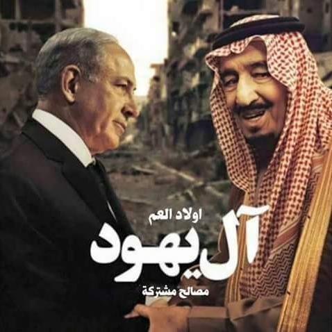 #علا_الفارس_تسيي_للسعوديه Latest News Trends Updates Images - NXUsMCbctCSTa5u