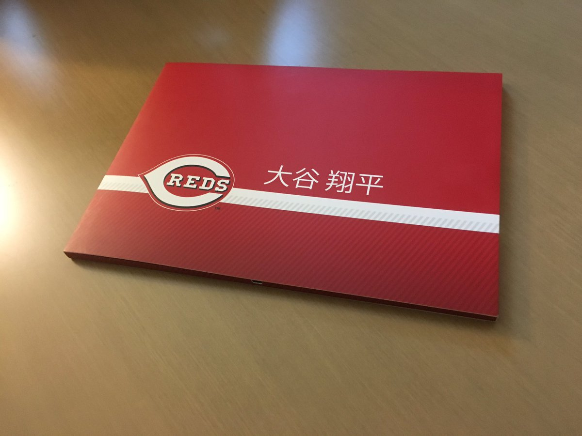 I was given access to the very well-produced and interesting proposal material the #reds used in their efforts to land Shohei Ohtani https://t.co/bHIE2YUeaF
