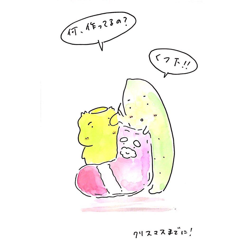 """カッパのつぶやき on twitter: """"長野駅前のc-oneに大きなサンタさんが"""
