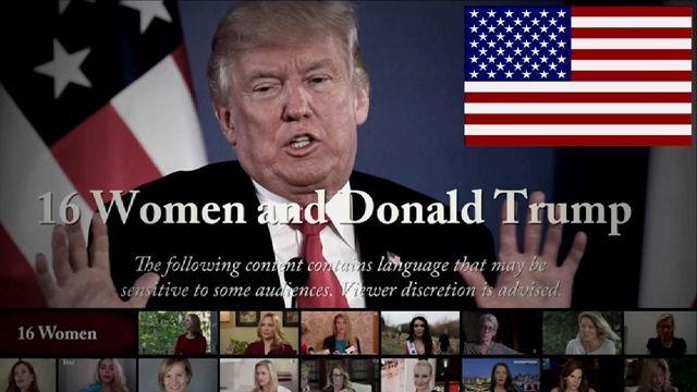 '그가 미국 대통령이라는 게 문제' https://t.co/fNfFXV53kO 트럼프 대통령으로부터 성폭력 피해를 입었다고 주장하는 여성들이 다큐멘터리 영화로 미 의회의 공개 조사를 촉구하며 한 말. '트럼프 대통령은 사임해야' 여성 상원의원 4명도 가세.