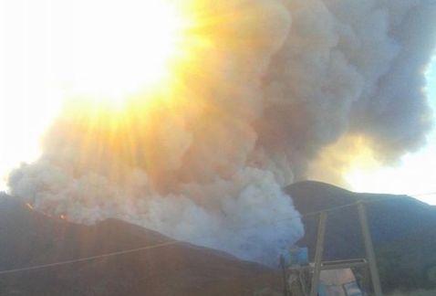 Reportan incendio en el cerro Bola de #B...