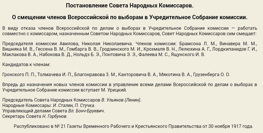 Постановление правительства москвы о ракушках
