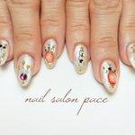 nail_pace