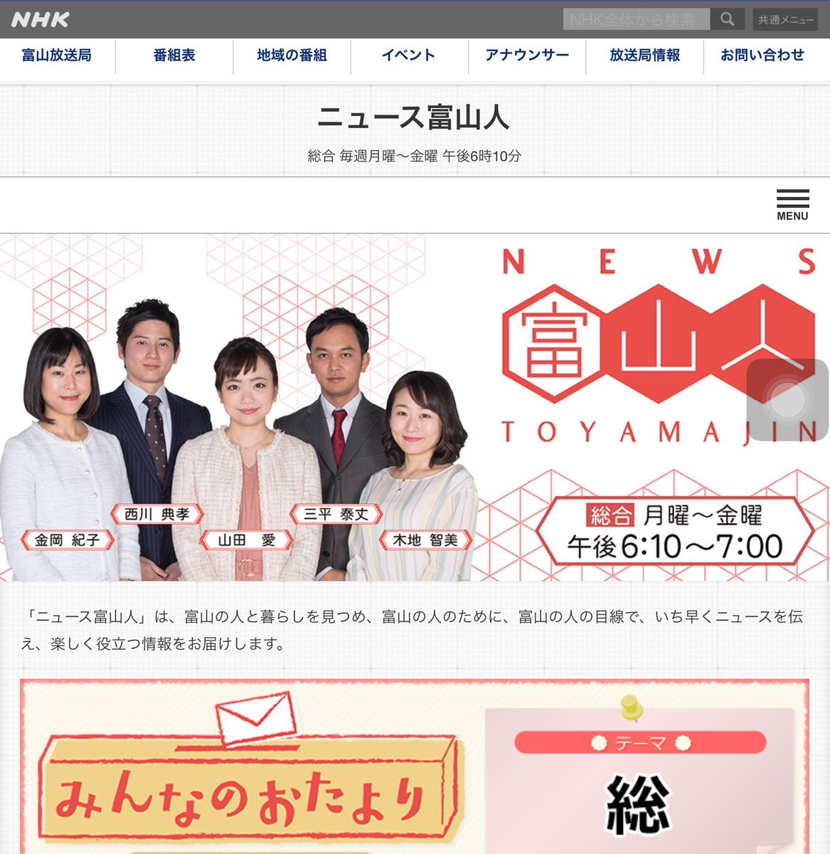 BHM-2015(にしかー) on Twitter:...