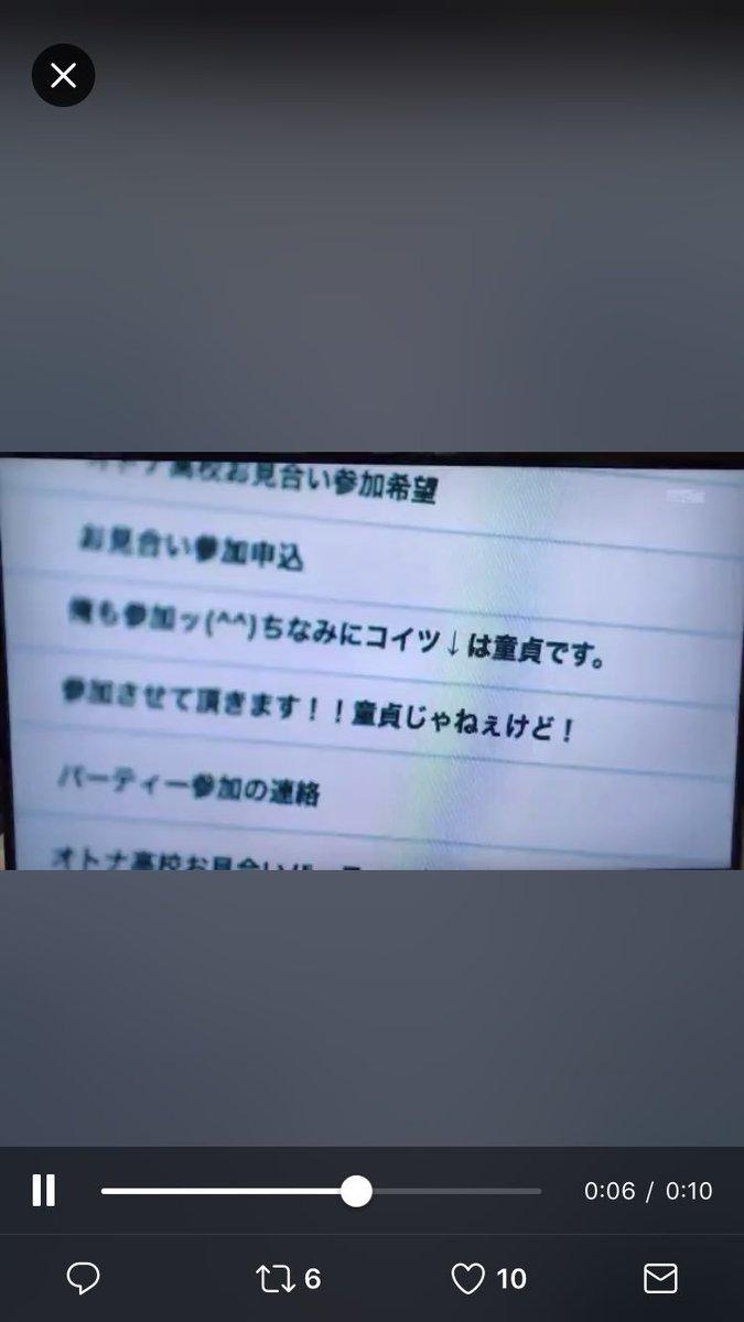 #刑事ゆがみ Latest News Trends Updates Images - semimaruko