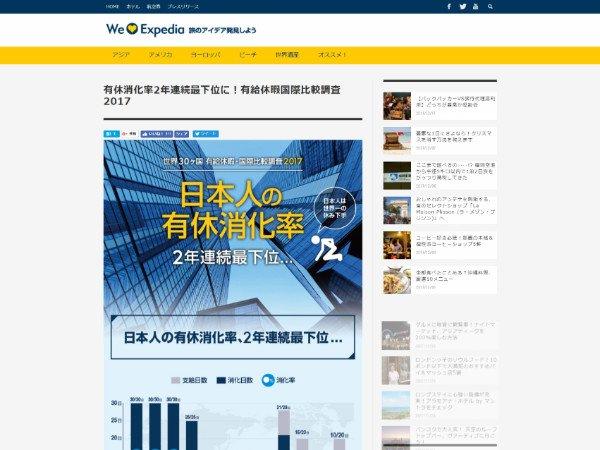【消化率50%】日本人の有給消化率、2年連続で世界最下位に https://t.co/KfguddrVl9  30カ国を対象に国際比較調査を実施。有給取得に「罪悪感がある」と答えた日本人は6割以上で、こちらも世界で最も多い結果となった。