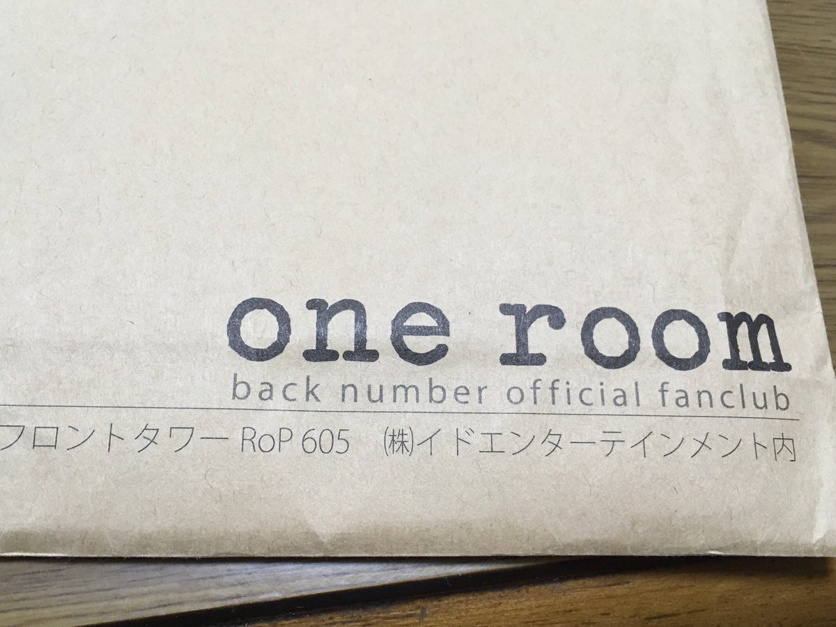 #Backnumber_oneroom Latest News Trends Updates Images - CatUmion
