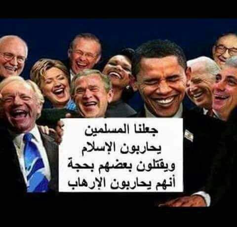 #علا_الفارس_تسيي_للسعوديه Latest News Trends Updates Images - HBoekler