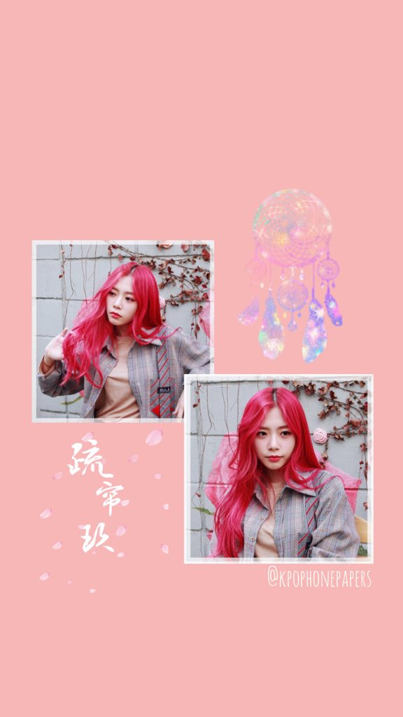 Idol Wallpapers On Twitter Jiu Lockscreenwallpaper