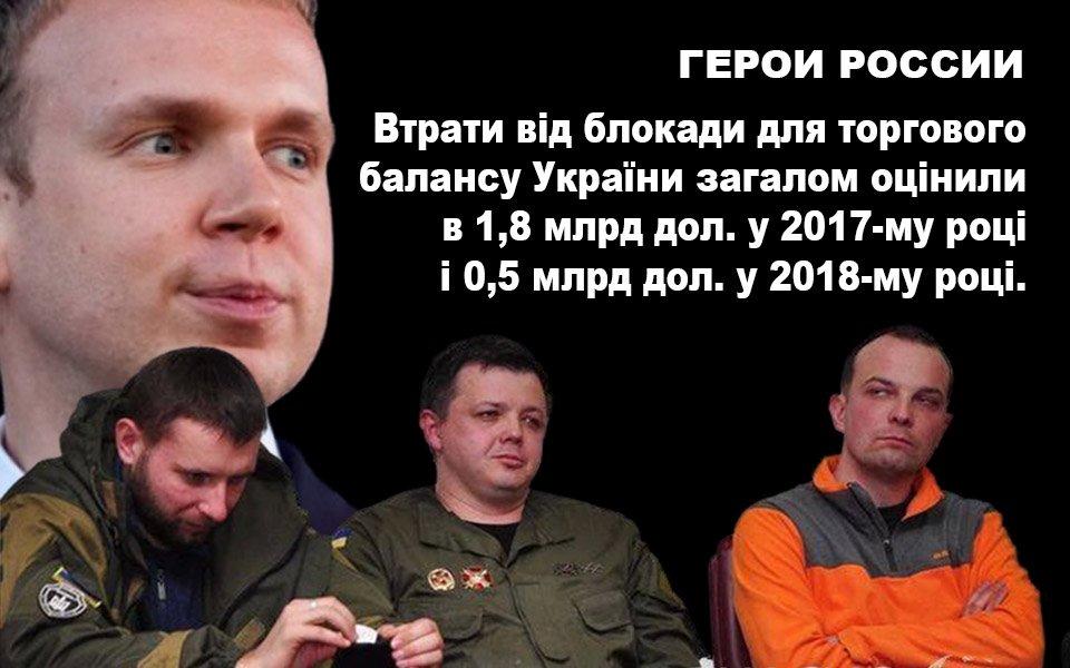 Рада не відправить Луценка у відставку, - Матіос - Цензор.НЕТ 9071