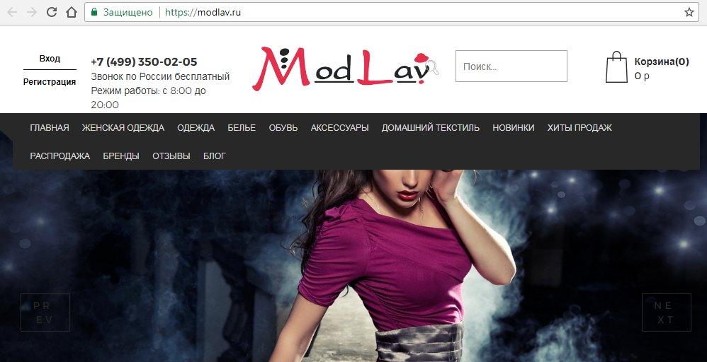 d0b21de22b7 ... Кэшбэк 6% Интернет-магазин женской одежды MODLAV занимается поставкой  одежды и обуви под заказ из Европы. Работаем с 2011г.