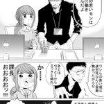 今どきの若いモンは① pic.twitter.com/YUDuRUZVbX