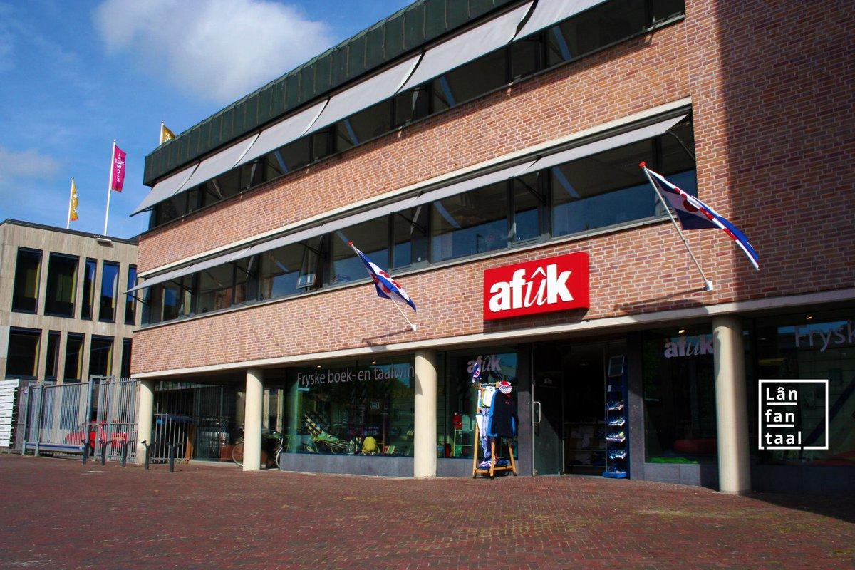 Afuk_ photo
