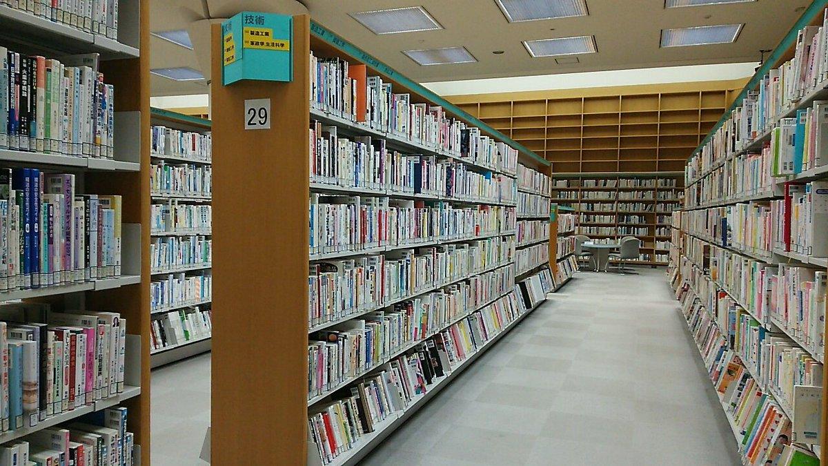 本がいっぱいあるよ