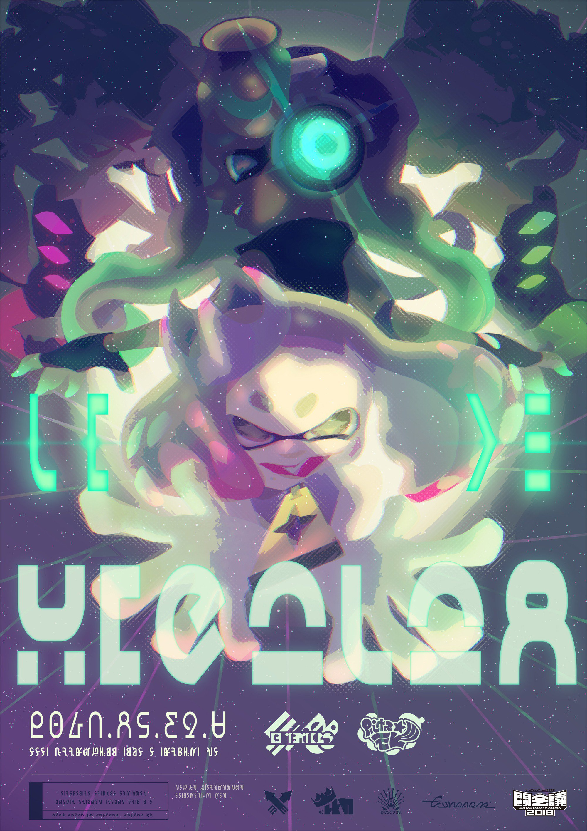 Off the Hook LIVE!