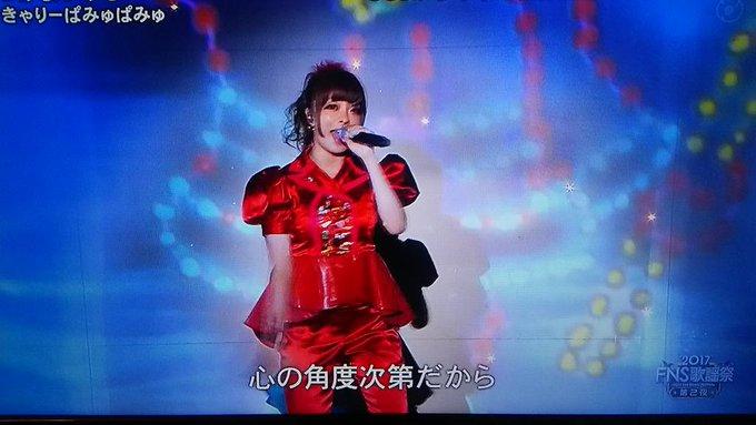 きゃりーぱみゅぱみゅ FNS歌謡祭2017 https//t.co/LAxWaAOrCM