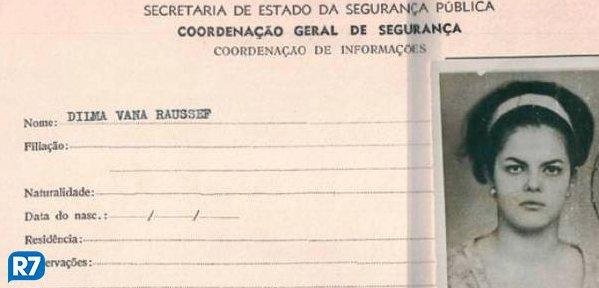 Veja fotos das fichas de Dilma e Pimentel na ditadura militar  https://t.co/r6QsCdfzWd
