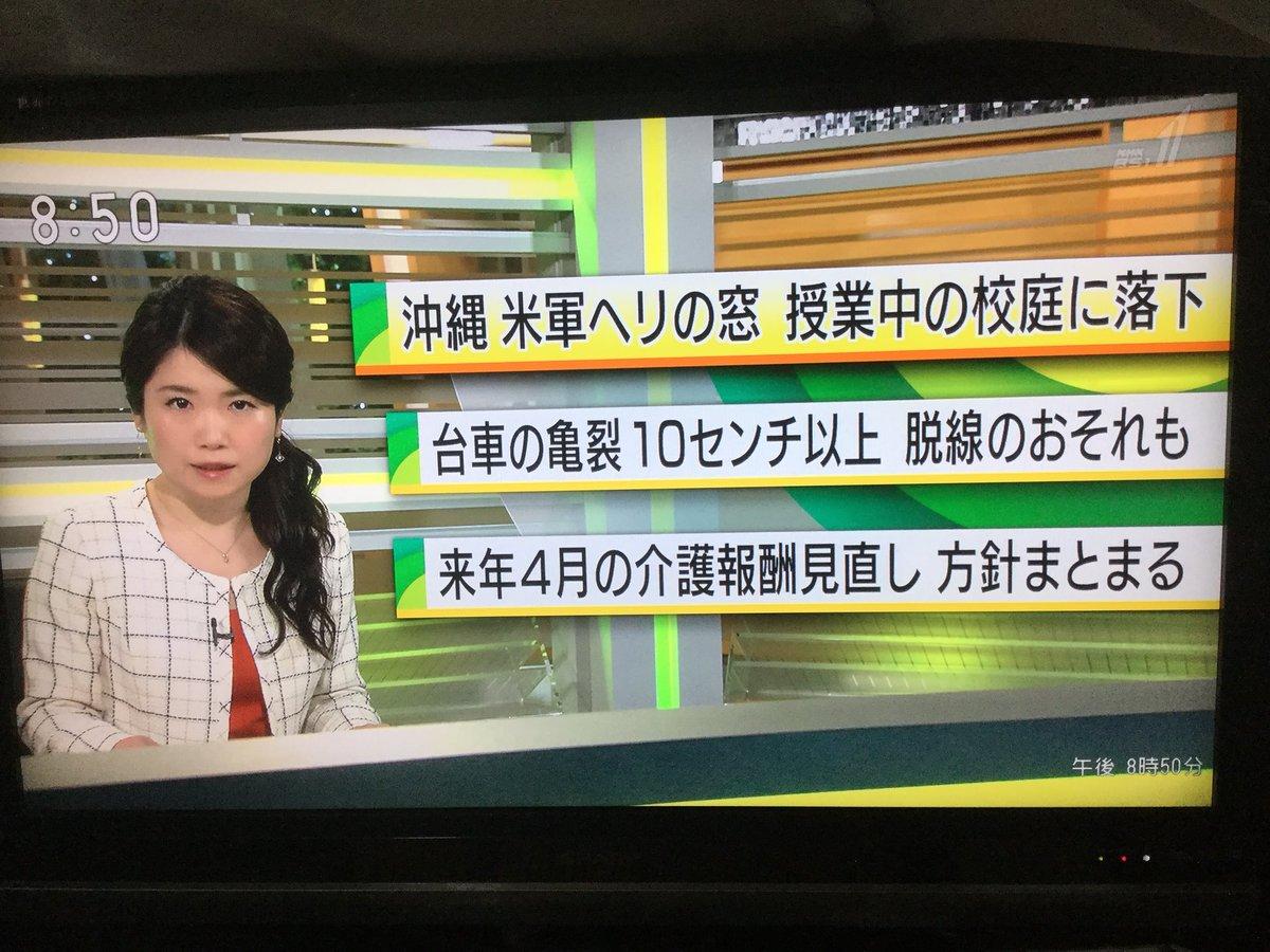 "odd_hatch on Twitter: ""午後8:5..."
