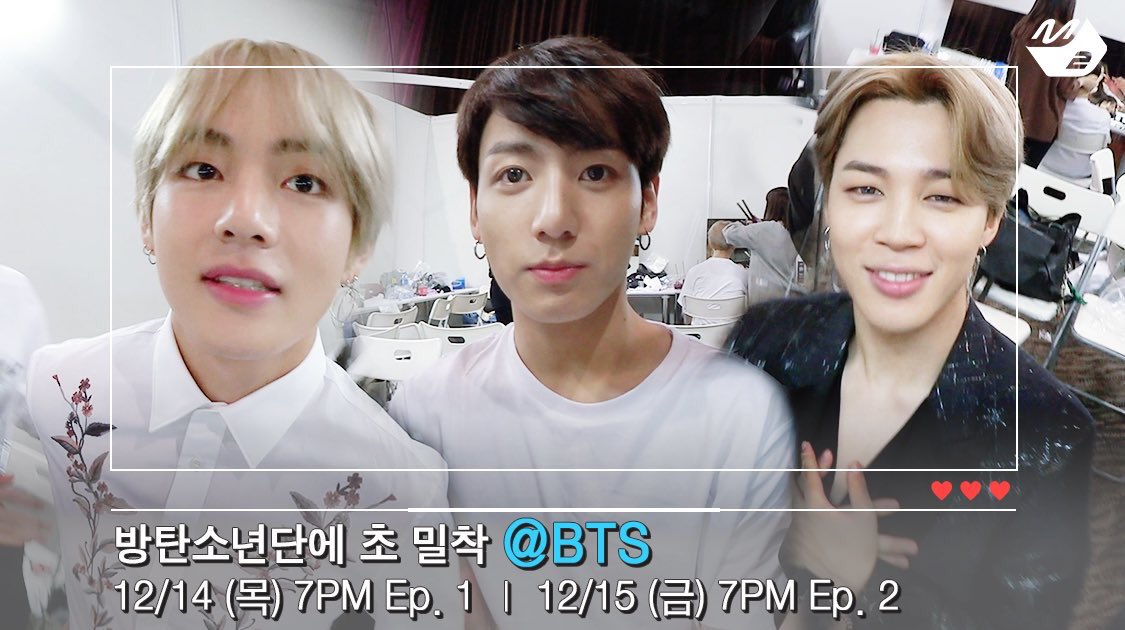 [INFO] Mnet will be releasing a close up...
