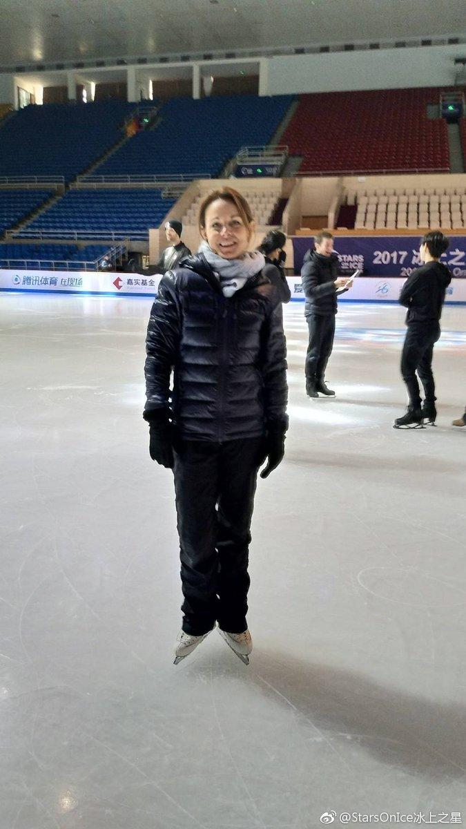 Ледовые шоу-4 - Страница 44 DQ7VienUIAAcEAH